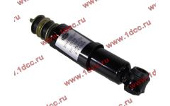 Амортизатор кабины передний F для самосвалов фото Калининград
