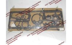Комплект прокладок на двигатель Yuchai YC6108/YC6B125 фото Калининград