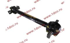 Штанга реактивная прямая L-585/635/725 SH F3000 ROSTAR фото Калининград